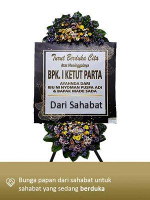 Papan Dukacita Denpasar Bali 08