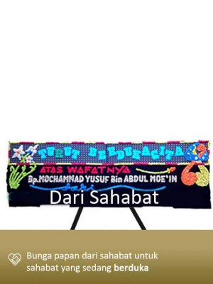 Papan Dukacita Pekanbaru Riau 01