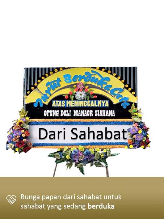 Papan Dukacita Pekanbaru Riau 03