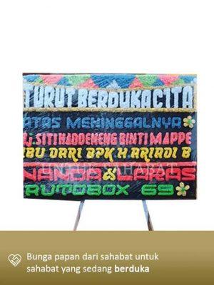 Karangan Bunga Dukacita Makassar 05