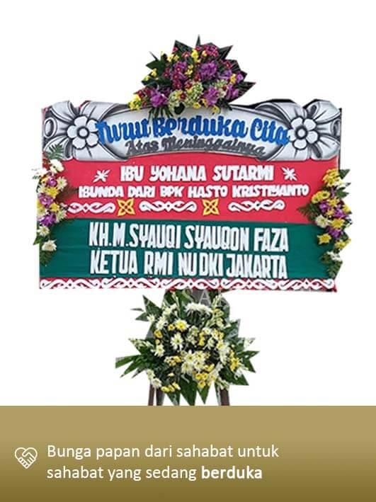 Karangan Bunga Dukacita Yogyakarta 06