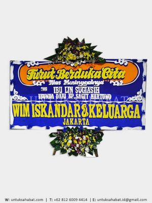 Karangan Bunga Dukacita Cirebon 03