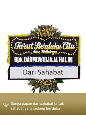 Papan Bunga Dukacita Lampung 04