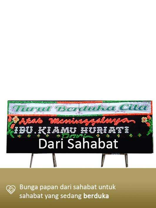Papan Bunga Dukacita Tanjung Pinang 01