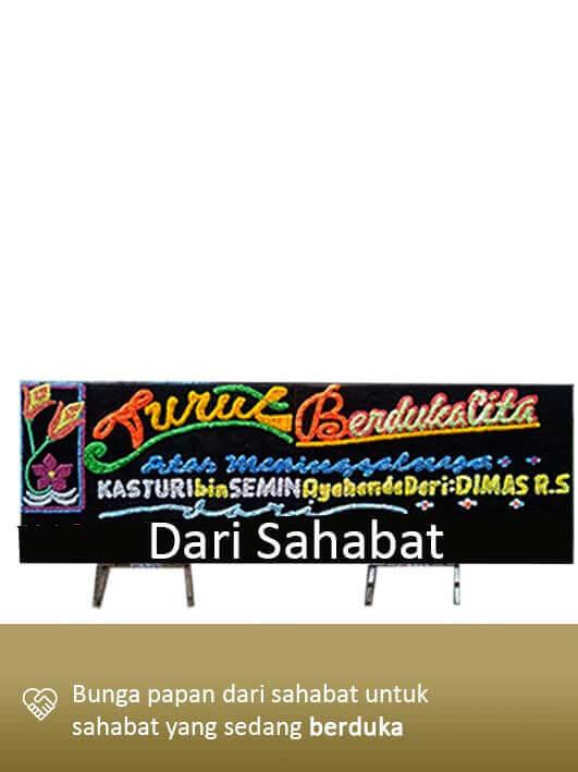 Papan Bunga Dukacita Tanjung Pinang 03